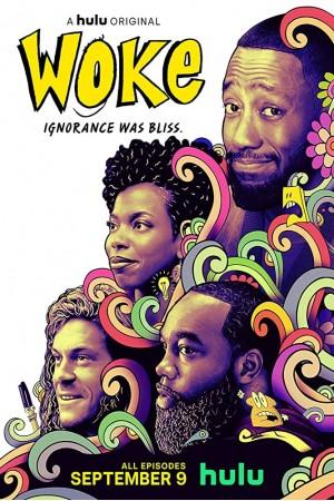 Woke The Complete 1st Season