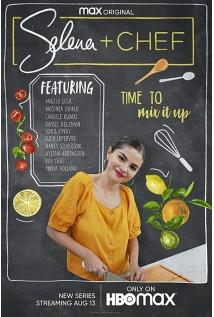 Selena + Chef The 1st Season