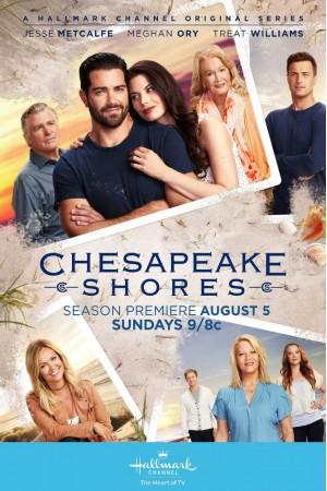 Chesapeake Shores Season 1 Disc 1