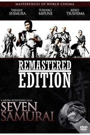 Seven Samurai (1954) REMASTERED